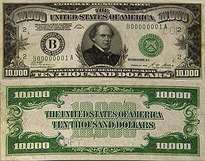 Pictures Of Money Notes. that currency notes in